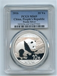 2016 10 YN China Silver Panda PCGS MS69