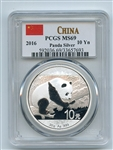 2016 10 YN China Silver Panda PCGS MS69 China Flag