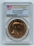 (2016) Ronald Reagan Medal Chronicles Set PCGS MS68 First Strike