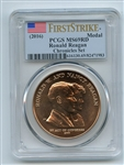 (2016) Ronald Reagan Medal Chronicles Set PCGS MS69 First Strike