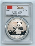 2017 10YN China Silver Panda PCGS MS70 China Flag