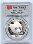 2018 10 YN 30 Gram Silver Panda PCGS MS69 First Strike