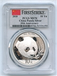 2018 10 YN 30 Gram Silver Panda PCGS MS70 First Strike