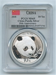 2018 10Yn 30 Gram China Silver Panda PCGS MS69