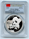 2019 10Yn 30Gram Silver Panda PCGS MS69 First Strike